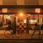 Julienne Restaurant